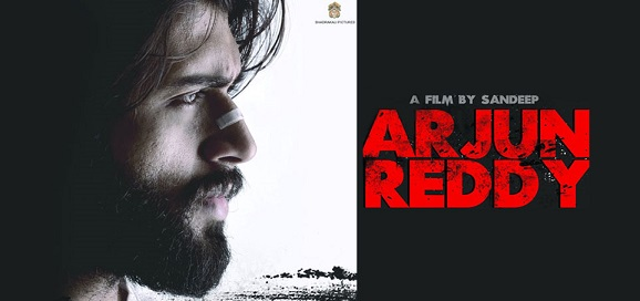 Arjun Reddy Movie Details