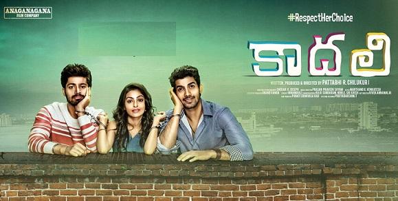 Kaadhali Movie Details