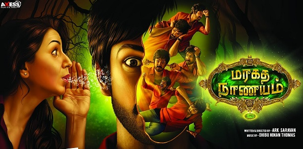 Maragatha Naanayam Movie Reviews