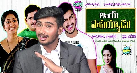 Ajay Passayyadu Movie Details