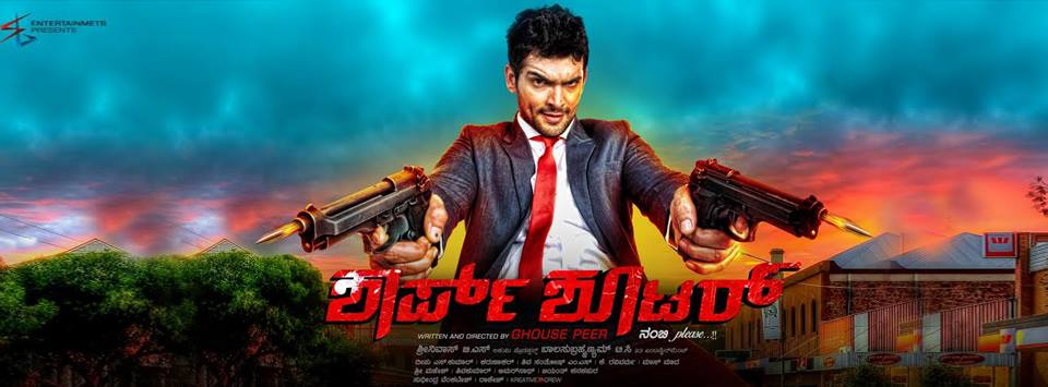Sharpshooter Movie Details