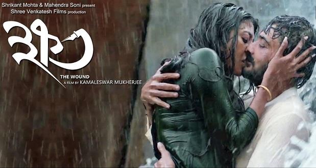 Khawto Bengali Movie Trailer