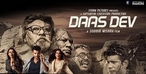Daas Dev Movie Details