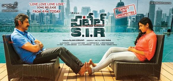 Patel S.I.R Movie Details