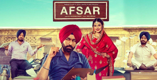 Afsar Movie Details