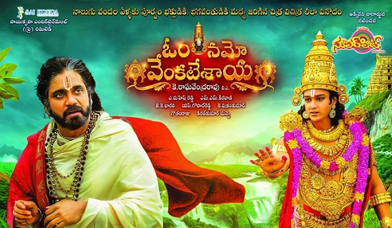 Om Namo Venkatesaya Movie Details