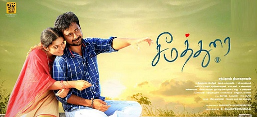 Seemathurai Movie Details