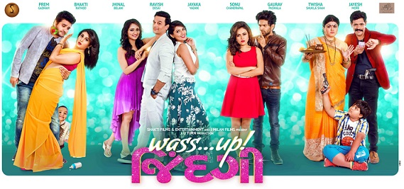Wassup Zindagi Movie Details