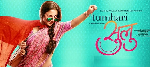 Tumhari Sulu Hindi Movie Trailer