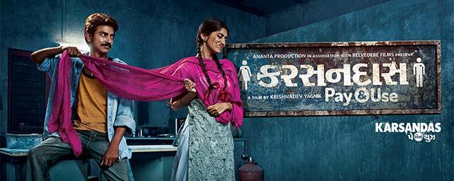 Karsandas Pay and Use Gujarati Movie Trailer