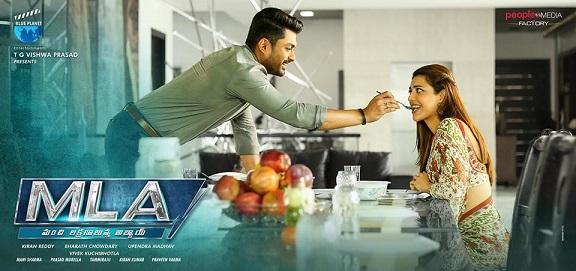 MLA Telugu Movie Trailer