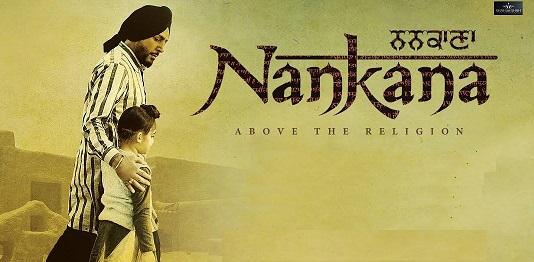 Nankana Punjabi Movie Trailer