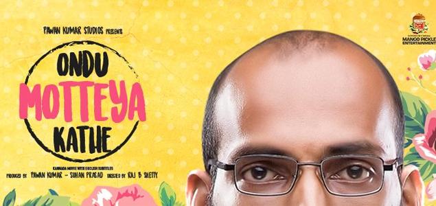 Ondu Motteya Kathe Movie Details