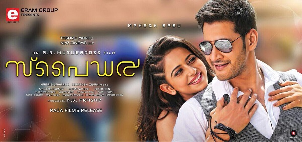 Spyder Movie Details