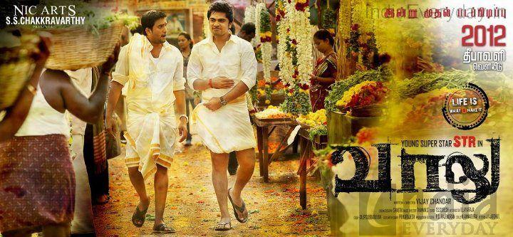 vaalu 2015 dvdrip tamil full movie watch online   tamilyogi