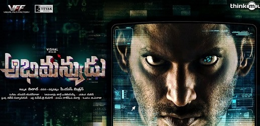Abhimanyudu Movie Reviews