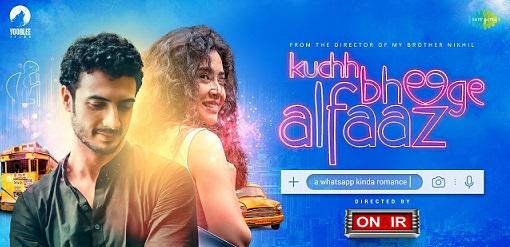 Kuchh Bheege Alfaaz Movie Details