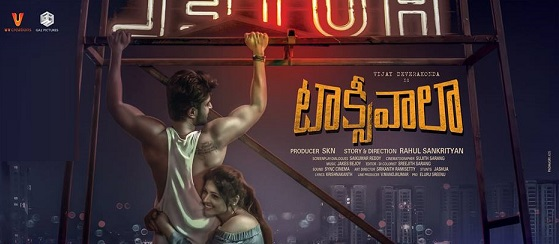 Taxiwala Telugu Movie Trailer