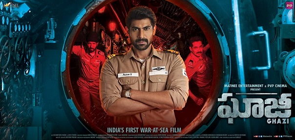 Ghazi Movie Details