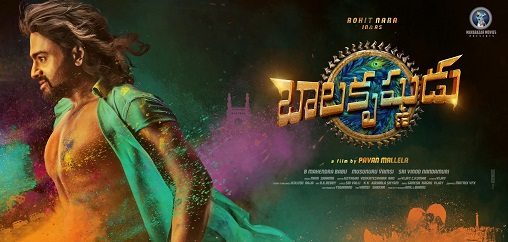 Balakrishnudu Telugu Movie Trailer