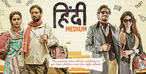 Hindi Medium Movie Reviews
