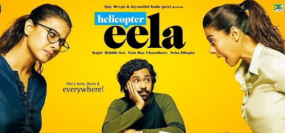 Helicopter Eela Movie Details