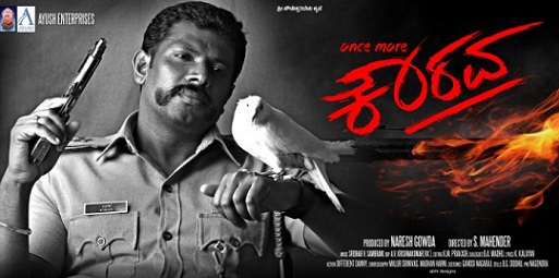 Once More Kaurava Movie Details