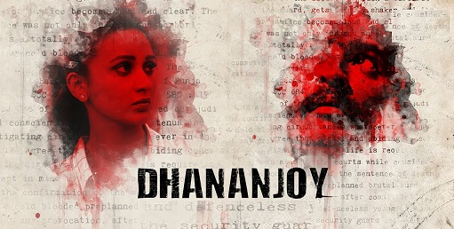 Dhananjay Bengali Movie Trailer