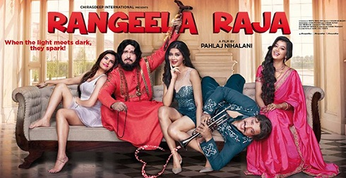 Rangeela Raja Movie Details