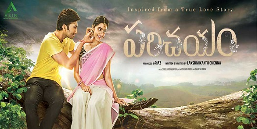 Parichayam Telugu Movie Trailer