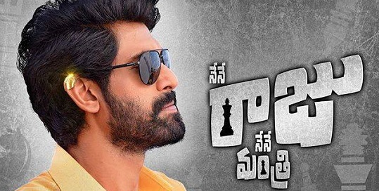 Nene Raju Nene Mantri Movie Details