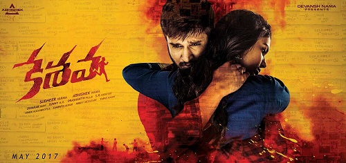 Keshava Movie Reviews
