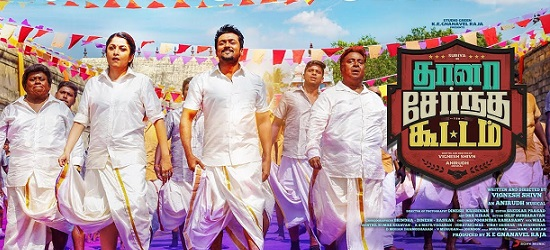 Thaana Serndha Kootam Movie Reviews