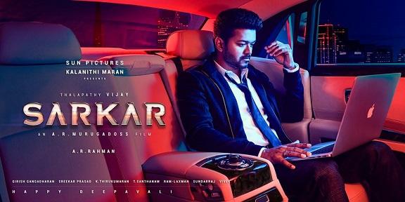 Sarkar Movie Details