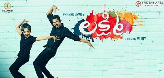 Lakshmi Telugu Movie Trailer