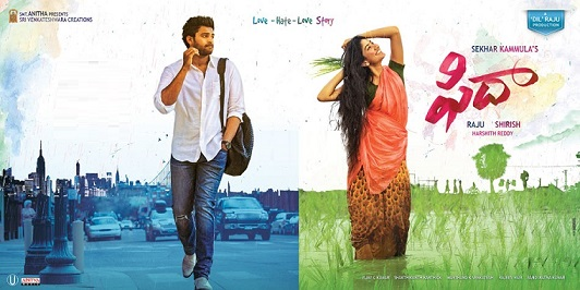 Fidaa Telugu Movie Trailer