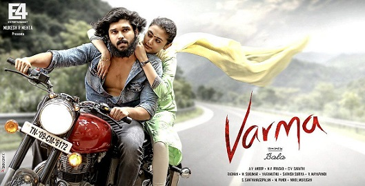 Varma Tamil Movie Trailer