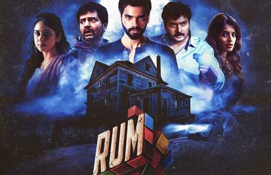 Rum Movie Details