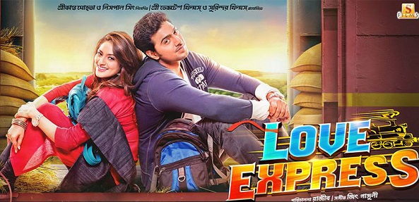 Love Express Bengali Movie Trailer