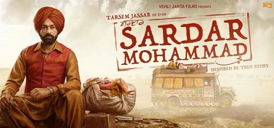 Sardar Mohammad Movie Details