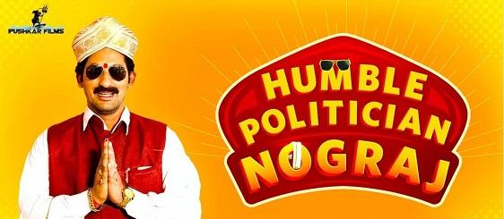 Humble Politician Nograj Kannada Movie Trailer