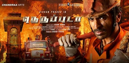 Neruppu Da Movie Details