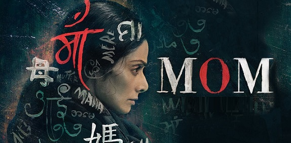 Mom Movie Details