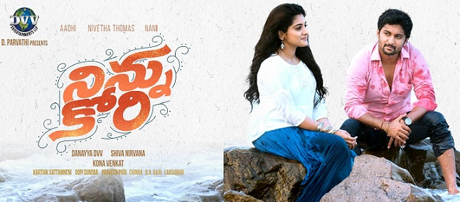Ninnu Kori Movie Details