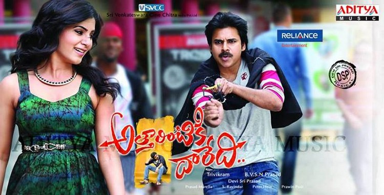Attarintiki-Daredi-Latest-Poster