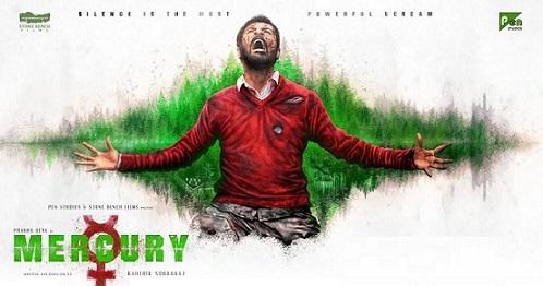 Mercury (Telugu)