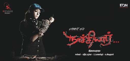 Naachiyaar Movie Details