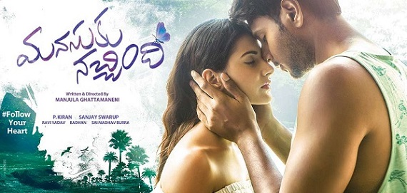 Manasuku Nachindi Movie Details