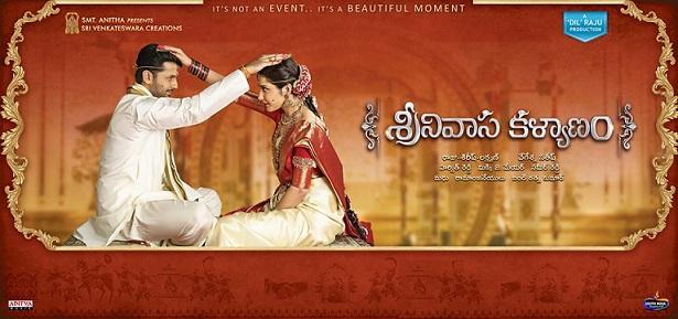 Srinivasa Kalyanam (2018) Movie Details