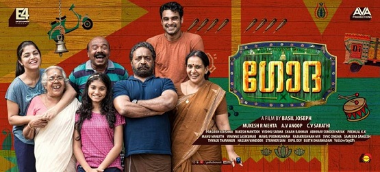 Godha Movie Details